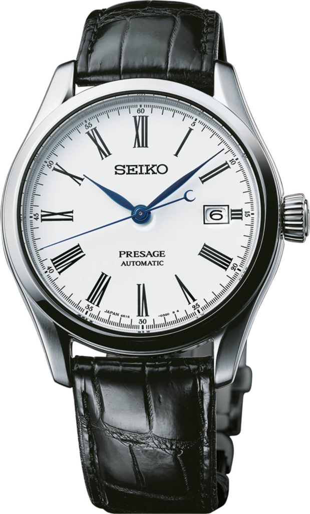Seiko Presage SPB047J1